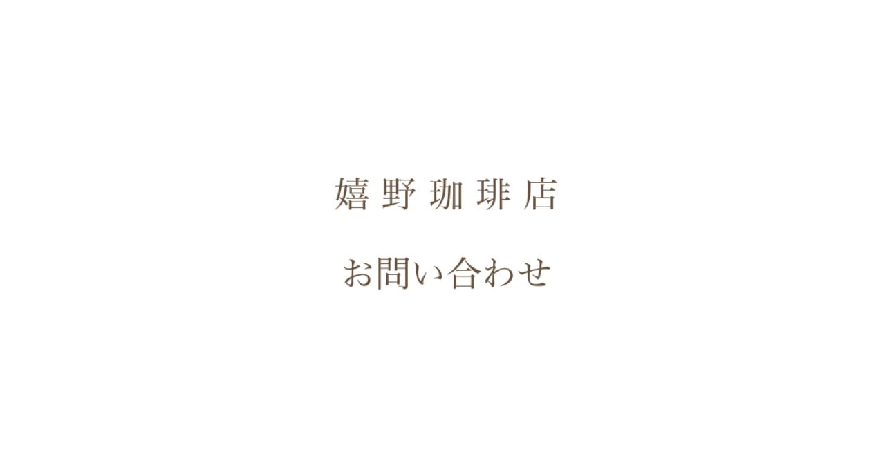 スクリーンショット_2019-02-12_11