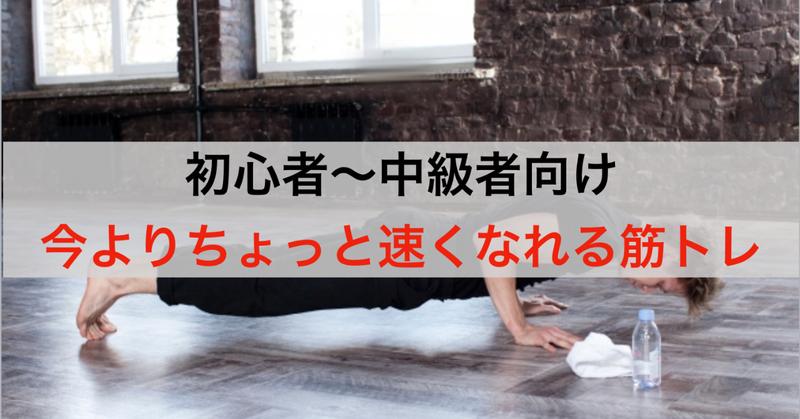 スクリーンショット_2019-02-12_12