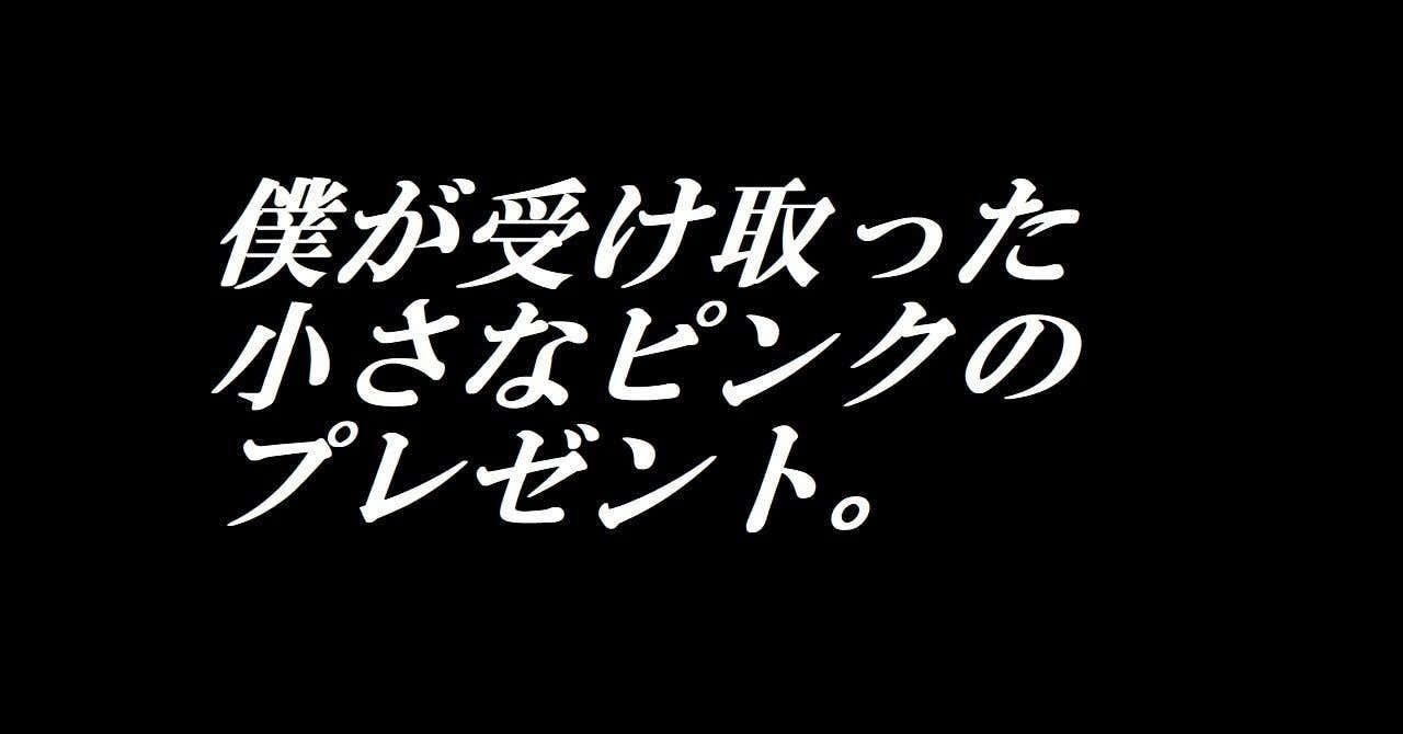 note_SS表紙333_-_コピー